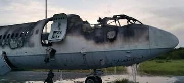 """""""Se actuará hasta las íºltimas consecuencias contra los responsables de quemar el avión"""": Chucho Nader"""